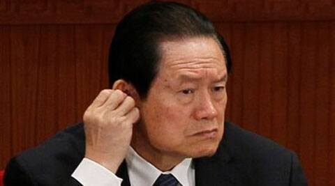 Former security czar Zhou Yongkang