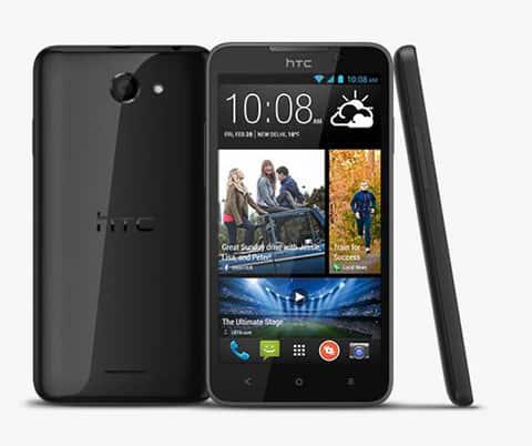 HTC-2-480