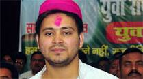 Lalu's son Tejaswi writes to Modi over UPSC row, seeks his intervention