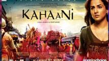 Vidya Balan's 'Kahaani' gets Hollywood remake as 'Deity'