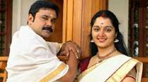 Malayalam actors Dileep, Manju Warrier officially partways