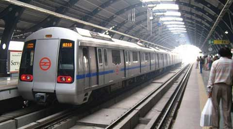 Botanical Garden station will provide interchange between the currently operational Noida City Centre to Dwarka Sector 21 line and the upcoming Janakpuri West to Botanical Garden corridor. (File photo)