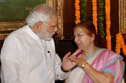 Narendra Modi pays tribute to Syama Prasad Mookerjee