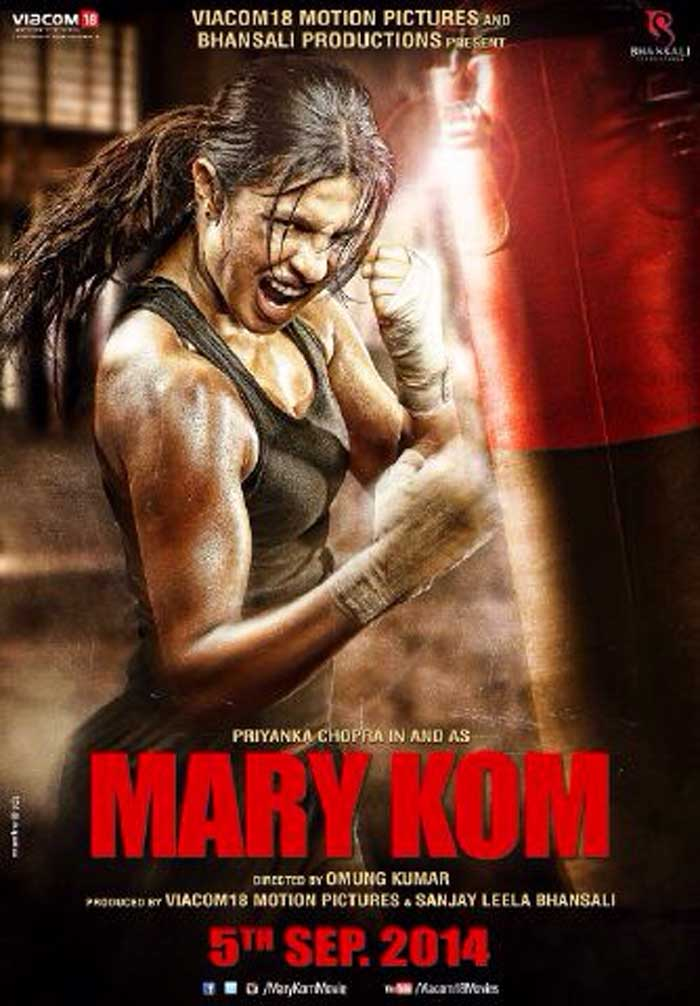 First poster of Priyanka Chopra-starrer biopic on Olympic-winner Mary Kom has been unveiled, showing the actress posing as the boxer. <br /><br /> Priyanka Chopra, who stars as Mary Kom in the film with the same name, can be seen in a workout attire, with her hair tied in a pony tail, striking a similarity with the boxer's look.