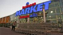 reliance-ahm-reuters-209