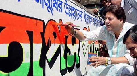 Trinamool Congress yesterday demanded an explanation in writing from the party's actor-MP within 48 hours for his comment.