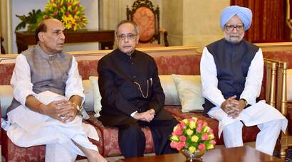 Sonia, Manmohan, Rajnath attend iftar party at Rashtrapati Bhawan