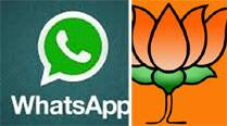 BJP to launch multimedia messaging service like WhatsApp