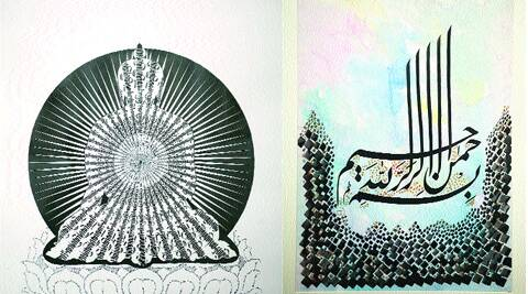 Calligraphic creations by Jamyang Dorjee and Anis Siddiqui.