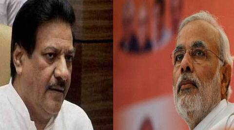 Prithviraj Chavan has decided not to attend a programme with the Prime Minister fearing ruckus by BJP workers.