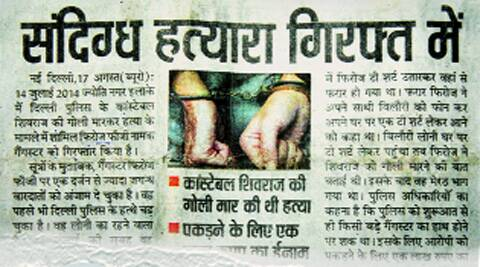 What Navodaya Times says