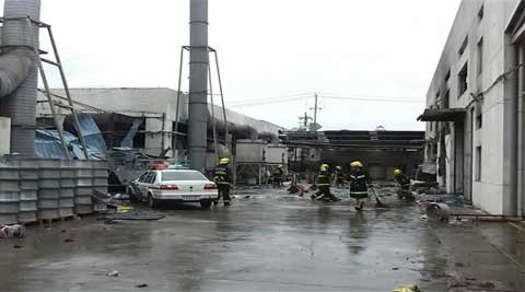 The site of explosion at an eastern Chinese automotive parts factory in Kunshan City, Jiangsu Province. ( Source: AP )