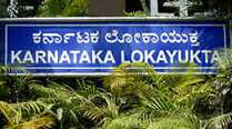 Lokayukta to probe officials who wrote off lucrative govt land near airport