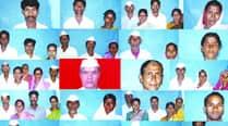 District administration verifies relatives, prepares report forcompensation