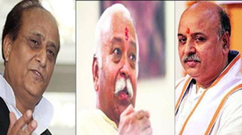 From left to right Samajwadi Party leader Azam Khan,  RSS chief Mohan Bhagwat and  VHP leader Praveen Togadia.