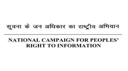 CIC, Central Information Commission, NCPRI, india news, nation news, national news