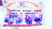 Porbandar police posters advise women: Don't dress 'indecently', use cellphones with care