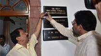 TMC-TDP MPs in showdown over office room in ParliamentHouse