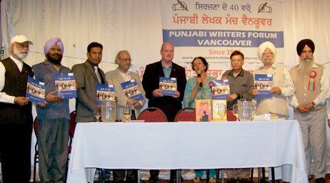 However, the launch of Sanjh magazine, published with common content from Ludhiana in India and Lahore in Pakistan, addressed some of the hurt.