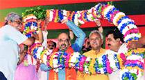 Focus on Mulayam bastion, Shah's team of MPs to supervise pollcampaign