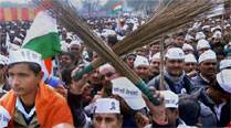 AAP not to fight bypolls