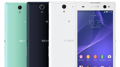 The Xperia C3 will be available from September 1 for Rs 23,990
