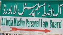Will play an active role to clear doubts on Muslim laws:AIMPLB