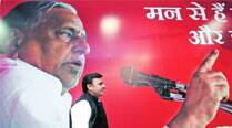 CM's target at Jantar Mantar  protest:  1 lakh people
