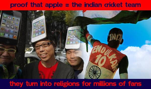 Apple Cricket 6