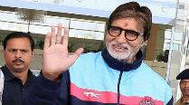 Amitabh Bachchan has 10 million followers on Twitter