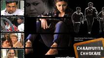 Chaarfutiya Chhokare review: Does any kind of logic or reasoning go into making these kinds of films?