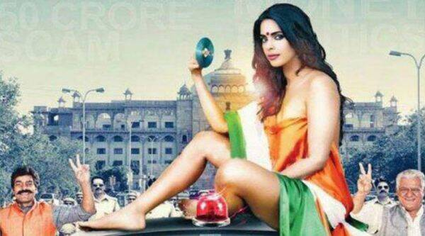 Mallika Sherawat had wrapped a tricolour on her body on the movie poster. She was seen sitting on the roof of a car with red beacon.