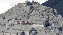 Japan volcano rescue suspended as death toll rises to36