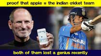 Express LOL: Similarities between Apple products and the Indian Cricket Team