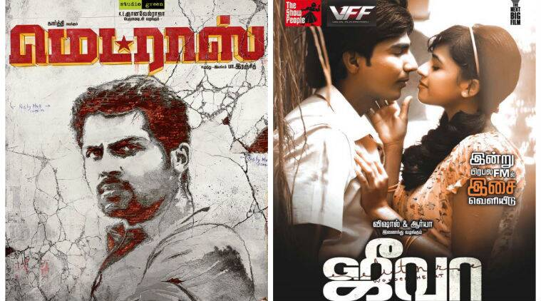 The decision to shut down theatres  will affect the box-office prospects of 'Jeeva' and 'Madras', say trade experts.