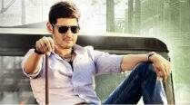 'Aagadu' to release in record number of screens in US
