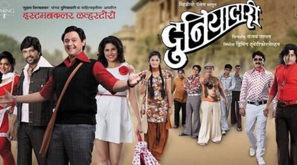 """""""The industry will definitely cross 200-crore benchmark in next five years. Right now Marathi films are not only about art and entertainment but also about business,"""" he said."""