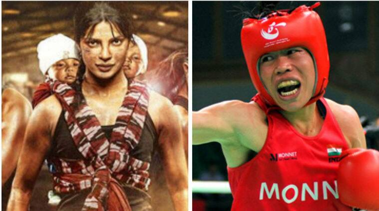 Mary Kom on the biopic: The film took me on an emotional journey.