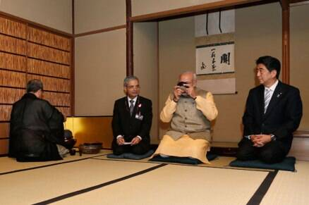 Shinzo Abe hosts Japanese tea ceremony for Narendra Modi