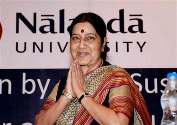 External Affairs Minister Sushma Swaraj at the formal inauguration of Nalanda University at International Convention Centre in Rajgir on Friday. (Source: PTI)