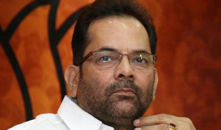 Ali was asked by Metropolitan Magistrate Akash Jain on whether he wants to proceed with his complaint against Naqvi.