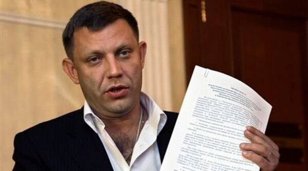 Alexander Zakharchenko, the leader of pro-Russian rebels in Donetsk, speaks to the media after peace talks in Ukraine in Minsk, Belarus, early Saturday, Sept. 20, 2014. (Source: AP)