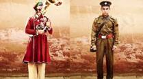 Watch: A third look at Aamir Khan's 'PK', this time he is joined by Sanjay Dutt