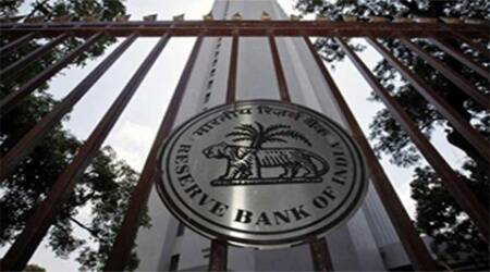 rbi, RBI loans, RBI bank, RBI banking, banking, banking news, business news, india news, rbi business, rbi banking