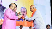 'Next phase in Indian history belongs to BJP'