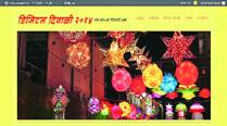 Mobile apps, web-exclusive Diwali anks get popular