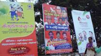 Kerala starts drive against plastic with flex board on CM Chandy