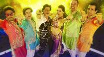 Movie Review: Happy New Year is a long showreel of what Shah Rukh Khan the superstar can do