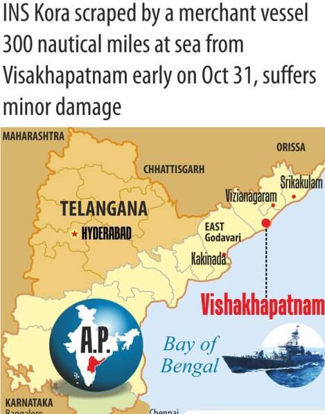 The navy said there has been no damage to the watertight integrity of the ship or any injuries or loss of life. (Source: PTI)