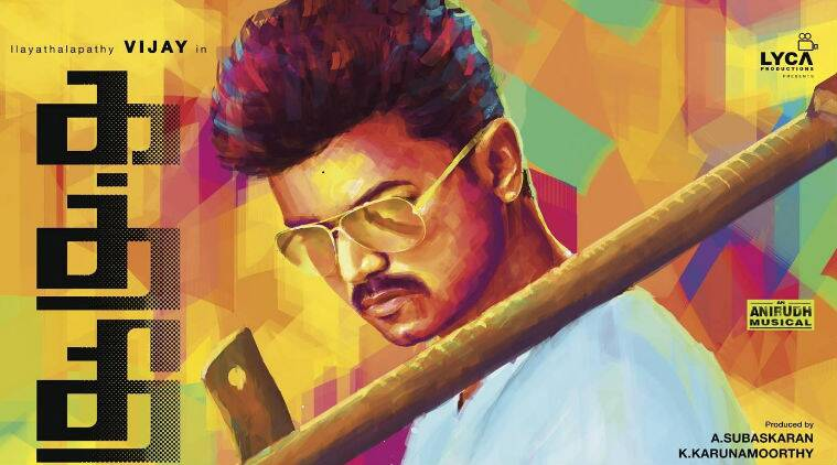 The attack was suspected to be the handiwork of Tamil groups opposed to the release of 'Kaththi'.